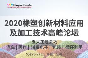 """新""""限塑令""""出台,2020年塑料循环经济见真章!"""