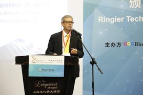 荣格工业传媒总裁Michael Hay先生致辞