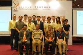2015复合材料行业——荣格技术创新奖在青岛举行颁奖典礼
