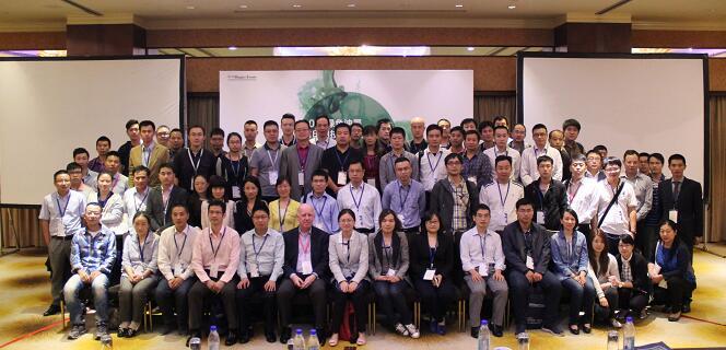 2015第五届绿色油墨与印刷技术研讨会于10月22-23日在上海虹桥万豪大酒店成功举办