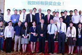 2015涂料工业-荣格技术创新奖在沪隆重揭晓
