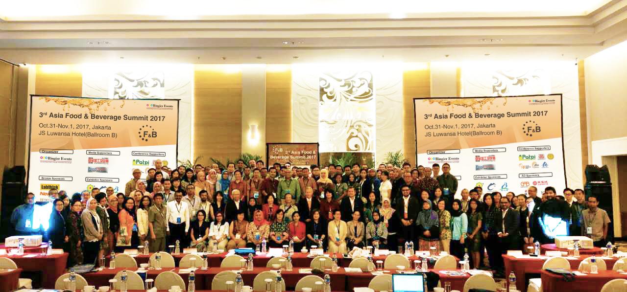 2018 亚洲食品饮料峰会