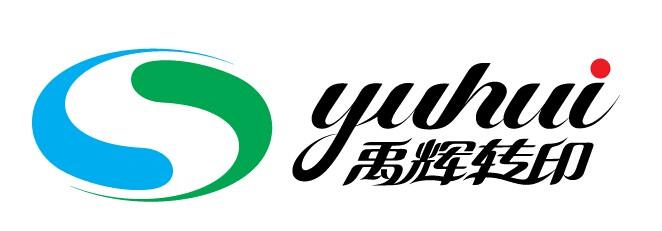 禹辉(上海)转印材料有限公司