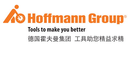 霍夫曼工具贸易(上海)有限公司