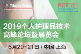 https://ringierevents.eventbank.cn/event/20017/