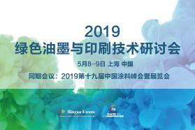 https://ringierevents.eventbank.cn/event/20005/